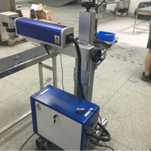 معدات الليزر الصناعة